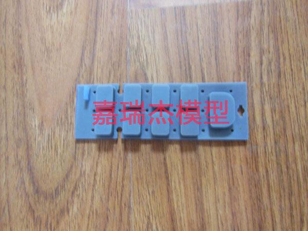 硅橡胶手板