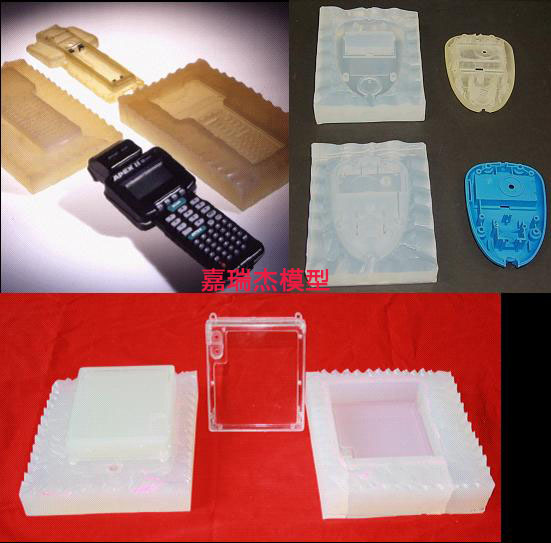 济南硅橡胶手板
